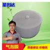 产地货源 40厘米宽幅大气泡膜加厚气泡膜塑料气泡膜批发
