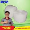 厂家直销泡泡卷加厚防震气泡膜气泡垫包装气泡膜包装填充物 批发
