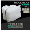 厂家直销气泡袋防震气泡膜全新料单双面加厚定做泡泡卷包装膜充气