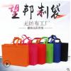 无纺布袋现货定制丝网印logo培训补习学校印刷宣传广告包装手提袋