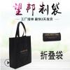 折叠无纺布袋定做广告宣传环保收纳包装购物袋定制折疊環保購物袋