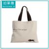 白色手提棉布袋定做logo 广告棉布帆布购物袋 环保纯棉布袋定制