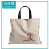 厂家定做环保帆布袋 手提购物袋广告棉布袋定制可印LOGO