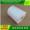 充气袋10*20cm*2.0C*500米 填充缓冲气垫膜 空气气泡袋 纸箱填充