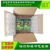 四连排缓冲气垫300米*2.0C 香肠气柱状膜 玻璃陶瓷缓冲保护包装