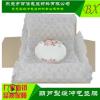 葫芦膜200片 充好气发货 缓冲气垫 气泡袋 空气气泡袋 纸箱填充