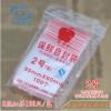 保鲜透明2号自封袋6*8.5小号加厚8丝封口密封包装袋小塑料袋批发