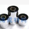 马肯/伟迪捷高速TTO系统打印碳带工厂直销