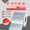 哑银不干胶标签纸 亚银标签打印PET防水纸 条码纸抗刮抗高温