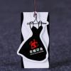 服装吊牌竖版热敏纸标签打印纸不干胶标贴纸透明名片PVC高档名片