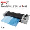 众叶YE355铁壳塑封机过塑机 a3冷热裱过胶机相片过膜机文件覆膜机