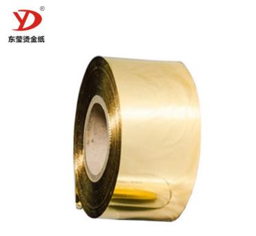 冷烫烫金膜 加工定制冷箔转印膜 冷烫烫金纸 冷烫电化铝