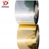 冷烫烫金纸 金色低温烫金纸 东莞冷烫电化铝 烫金膜生产厂家