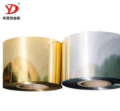 供应冷烫箔 冷烫金纸 低温烫金纸 加工定制烫金纸 东莹膜