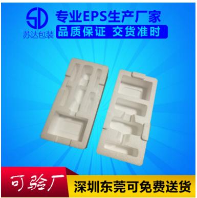 东莞eps泡沫厂家大量供应异形发泡胶保丽龙包装盒质优价廉
