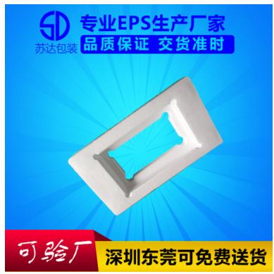 厂家定做电视机泡沫包装显示器保利龙包装轻质节能免费送货上门