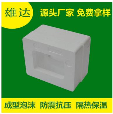 厂家直销供应保利龙成型 防震防潮 保温隔热保丽龙 成型包装材料