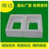 东莞大岭山供应包装泡沫 优质泡沫 保丽龙免模 免费设计拿样