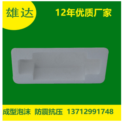 厂家直销成型保利龙 泡沫EPS 定做各种成型保丽龙规格形状