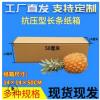 长条纸箱快递盒 保温壶电器挂架长型支持定制纸箱厂直供14*50