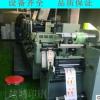 厂家 卷式 PVC贴纸不干胶 彩色透明机贴卷筒平张防伪标签直销厂家