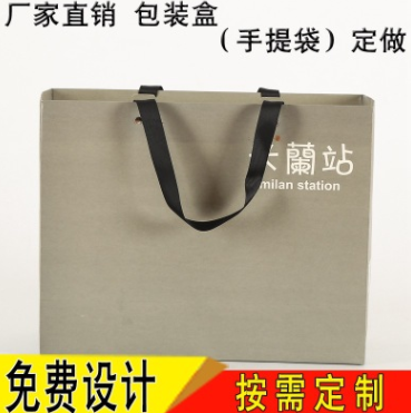 厂家定做纸袋定购 环保手提袋 订制定制手提纸袋