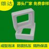 东莞大岭山供应保利龙泡沫 泡沫成型 保丽龙音响包装材料