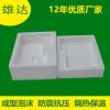大岭山厂家直销保丽龙成型泡沫产品 保利龙包装材料