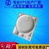 凤岗保丽龙厂家发泡胶模具成型泡沫异形包材欢迎来人来电洽谈业务