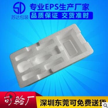 塘厦泡沫厂家专业供应显示器泡沫电视机泡沫包装质优价廉