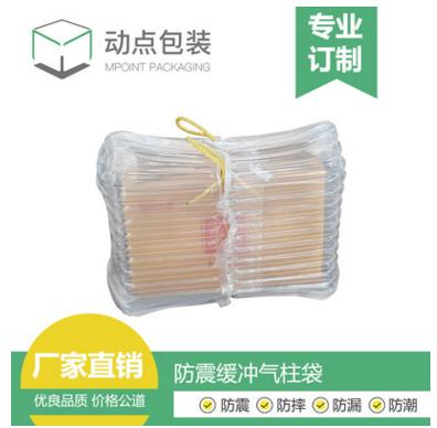 定制 米砖快递箱气柱袋跨境物流运输防震防摔红酒奶粉气柱袋