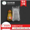 定制 各类玻璃罐头气柱袋物流缓冲红酒气柱袋易碎玻璃品包装袋