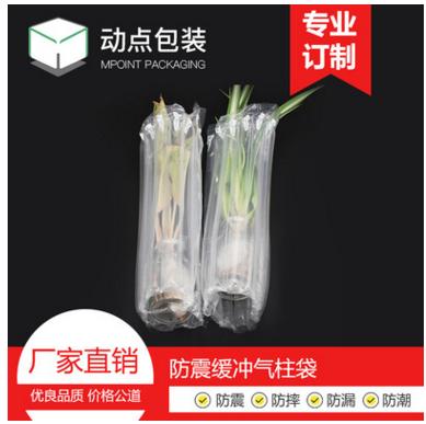 气柱袋 标准30cm卷材气柱卷花卉充气柱易碎品物流包装气柱袋