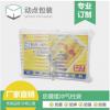 厂家定制款 专供纸外箱缓冲气柱包装袋 物流快递跨境物流气柱袋