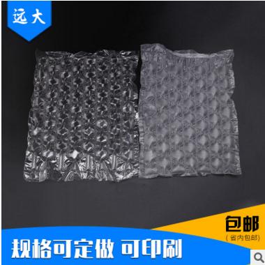 厂家直销葫芦膜气垫 物流填充防震缓冲气泡膜 防摔填充空气袋