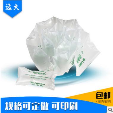 厂家直销 物流防震缓冲气泡袋 快递填充袋 防压气泡膜13*7空气袋