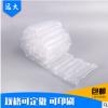 厂家直销防护包装缓冲气垫膜 快递防震包装充气袋 箱包填充空气袋