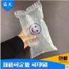 专业定制缓冲充气袋25*15CM 箱包填充空气袋 运输包装汽泡袋