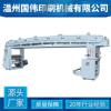 厂家直销 GF800B普通型 干式复合机 高密度多功能高速复合机