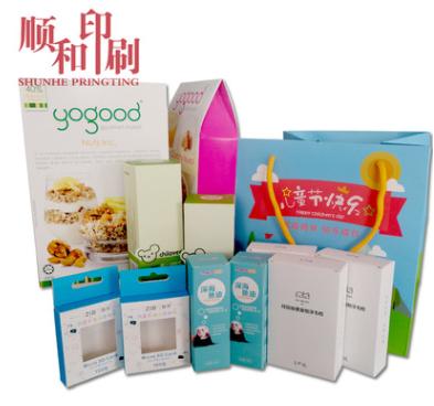 顺和包装厂家专业定制彩色宠物玩具包装盒印刷 环保彩色包装盒