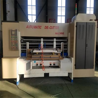 纸箱机械纸箱厂设备全自动高速圆压圆模切机纸箱模切机