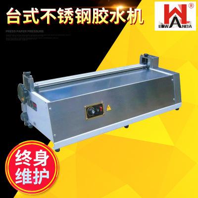台式不锈钢胶水机 涂胶机 刷胶机 滚胶机 上胶机 打胶机 白胶机