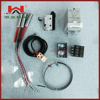 贴角机电器配件 继电器 发热管 离合刹车 接近开关 温控器 温控器