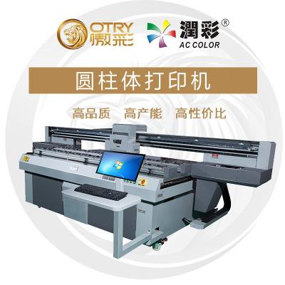 广州润彩浮雕效果圆柱体平板一体个性化UV打印机酒瓶保温机喷绘机