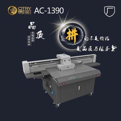 广告用KT板喷涂彩绘1390小型UV打印机 经济款