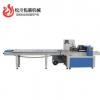 专业供应包装机械设备 大小规格齐全 全自动下走纸包装机kd-450B