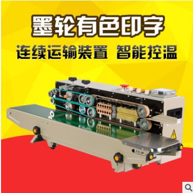 1000封口机 FRD-1000-Ⅱ墨轮印字封口机 连续式封口机 自动封口机