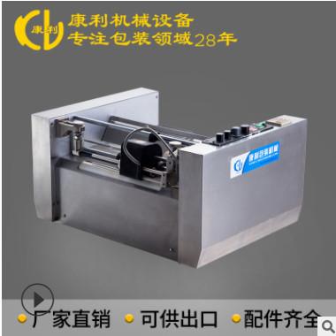 厂家直销 自动钢印打码机 纸盒生产日期批号打码机 标签打码机