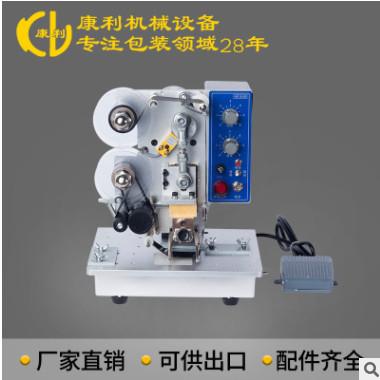 康利HP-241b电动色带打码机 自动脚踏打码机 日期批号连打印码机