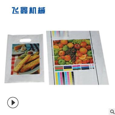 6色普通无纺布印刷机 多功能无纺布印刷机 非标柔版印刷机械设备